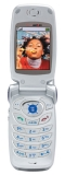 Audiovox CDM-8900