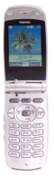 Audiovox CDM-9950
