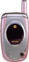 VK Mobile VK530