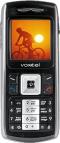 Voxtel RX200