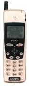 Audiovox CDM-3000XL