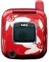 NEC N917
