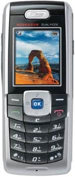 UTStarcom GW200