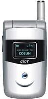 COSUN Q2000+