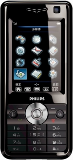 Philips TM700