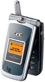 Maxon MX-C20