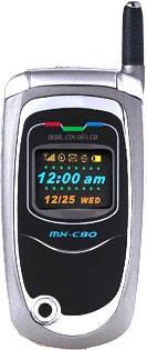 Maxon MX-C80