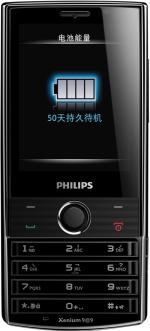 Philips Xenium X603