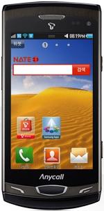 Samsung SHW-M210S Wave2 mobile phone - MobiSet Ru