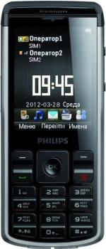 Philips Xenium Champion X333