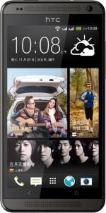 HTC Desire 700 dual sim