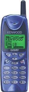 Kenwood EM618