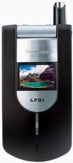 Lenovo G880