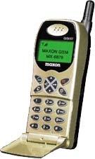 Maxon MX6879