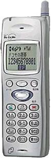 NEC N601WG