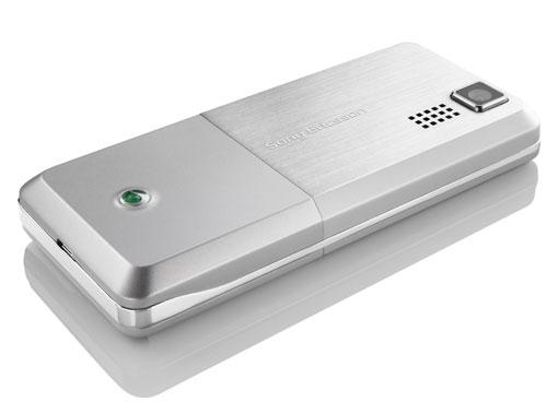 Sony Ericsson T250i