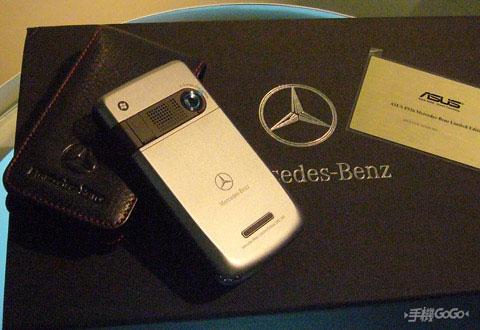 Asus P526 Mercedes-Benz Edition