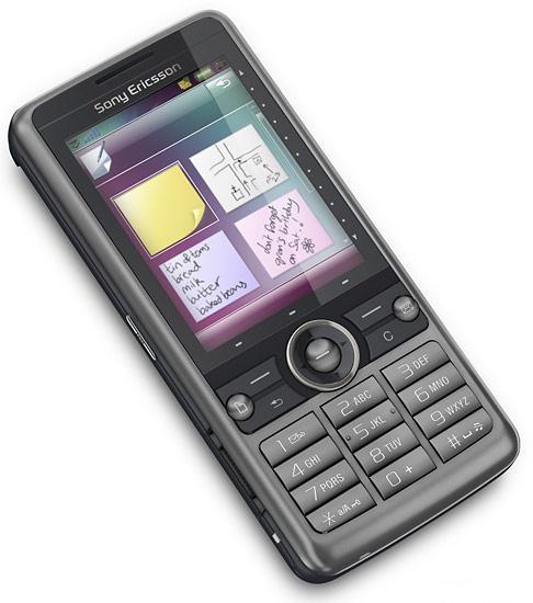 Sony Ericsson G700 Business Edition