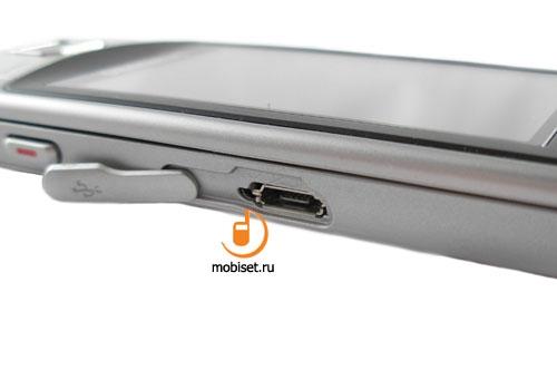 Samsung S7350 Ultra