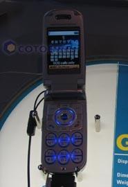 Pantech GX-230C
