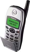 Maxon MX6833
